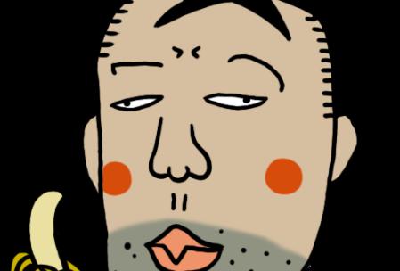 staff-minchatwo