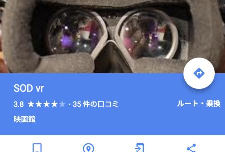 スクリーンショット 2018-02-12 22.18.44