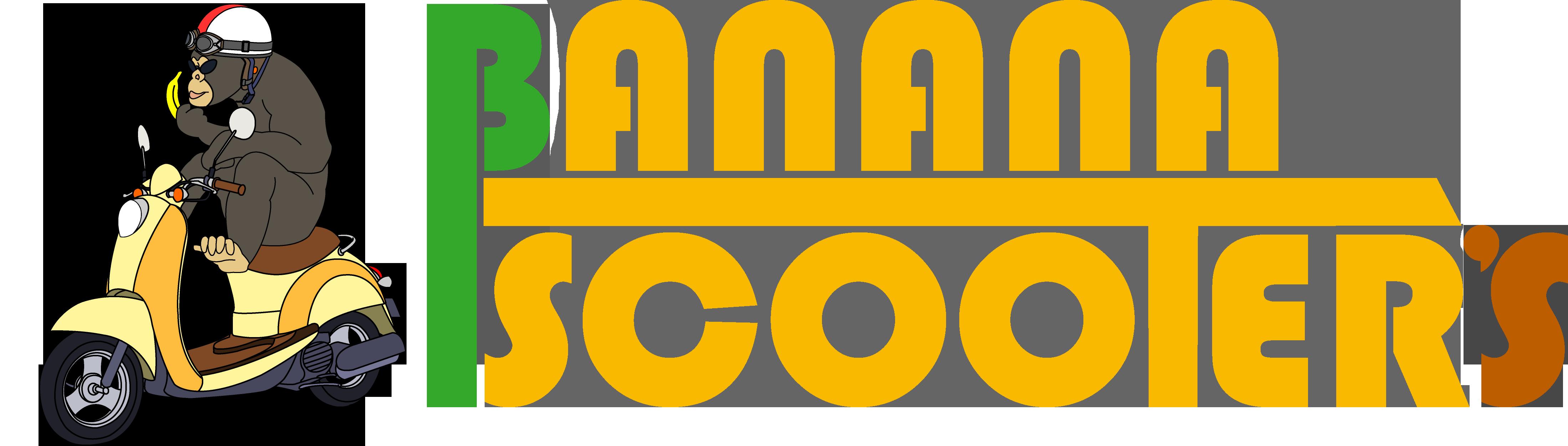 BANANASCOOTER'S~バナナスクーターズ~ブログ
